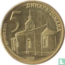 Servië 5 dinara 2005