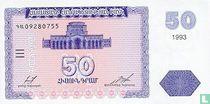 Armenië 50 Dram 1993