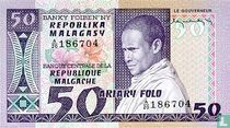 Madagascar 50 Francs
