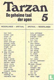Kaart miscellaneous catalogue