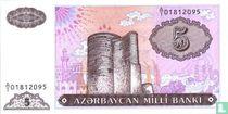 Azerbeidzjan 5 Manat 1993