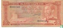 Ethiopië 5 Dollars ND (1966)