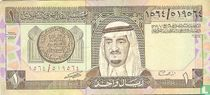 Saoedi-Arabië 1 Riyal