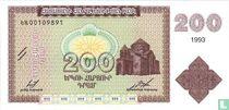 Armenië 200 Dram 1993