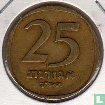 Israël 25 agorot 1960 (JE5720)