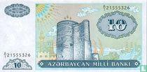 Azerbeidzjan 10 Manat 1993