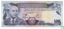 Afghanistan 500 Afghanis 1973