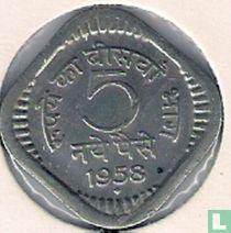 India 5 naye paise 1958 (Bombay)