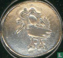 Cambodja 1 fuang 1847