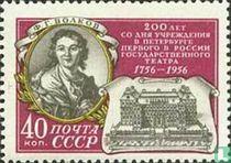 Staatstheater St. Petersburg
