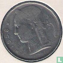 België 5 francs 1958 (NLD)