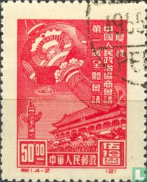 China - Volksrepubliek