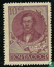 Nicolaj Dobroljoebov