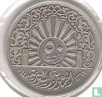 Syrië 50 piastres 1947 (AH1366)