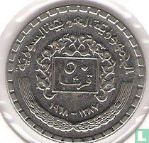 Syrië 50 piastres 1968 (AH1387)