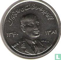 Afghanistan 5 afghanis 1961 (jaar 1340)