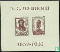 Pushkin Exhibition
