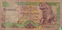 Sri Lanki 10 Rupees