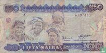 Nigeria 50 Naira ND (1991-) P27b
