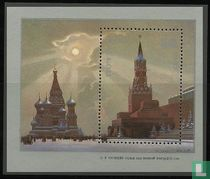 Kunsttentoonstelling Moskou