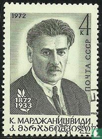 Mardzhanishvili