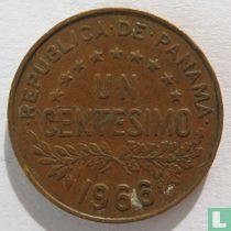 Panama 1 centesimo 1966