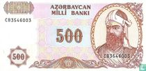 Azerbeidzjan 500 Manat 1993