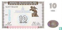 Armenië 10 Dram 1993