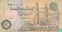 Egypte 50 Piastres 2005, 21 Juli