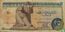Egypte: 25 Piastres