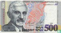 Armenië 500 Dram 1999
