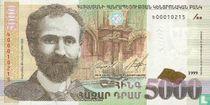 Armenië 5000 Dram 1999