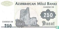 Azerbeidzjan 250 Manat 1992