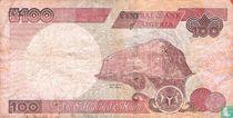 Nigeria 100 Naira 1999