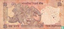 India 10 Rupees 1996 (Q)