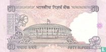 India 50 Rupees 1997 (A)