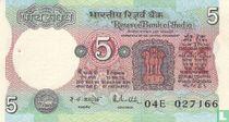 India 5 Rupees