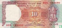 India 10 Rupees (P88f)