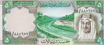 Saoedi-Arabië 5 Riyals