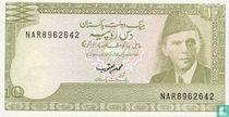 Pakistan 10 Rupees (P39a5) ND (1983-84)