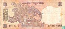 India 10 Rupees 1996 (S)
