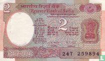 India 2 Rupees (P79j)