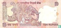 India 10 Rupees 1996 (P)