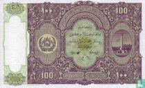Afghanistan 100 Afghanis 1936