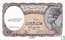 Egypte 5 Piastres