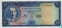 Afghanistan 20 Afghanis 1957