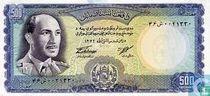 Afghanistan 500 Afghanis 1967