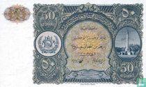 Afghanistan 50 Afghanis 1936