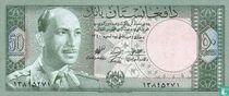 Afghanistan 50 Afghanis 1961