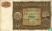 Afghanistan 10 Afghanis 1936 ND